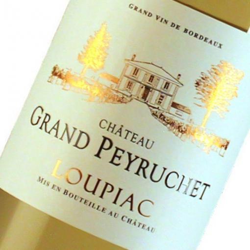 Château Grand Peyruchet