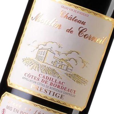 Château Moulin de Corneil - Cadillac Côtes de Bordeaux - Maison des Vins