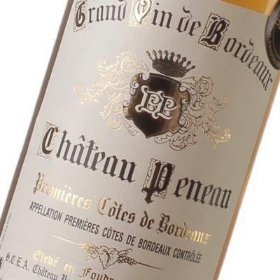Château Peneau |Maison des vins de Cadillac | 1ères cotes de bordeaux