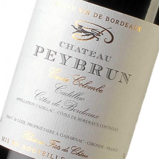 Château Peybrun - Maison des vins de Cadillac
