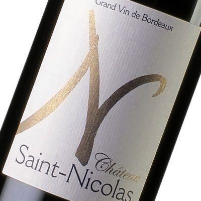 Château Saint Nicolas - Cadillac Côtes de Bordeaux - Maison des Vins