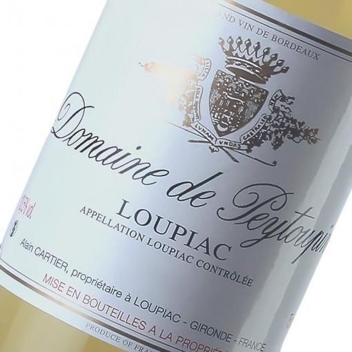 Domaine de Peytoupin - Loupiac - Maison des vins de Cadillac